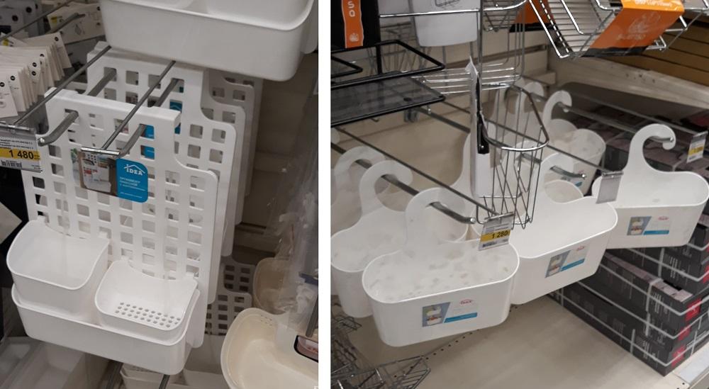 навесные органайзеры для хранения в ванной