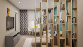 Какой может быть мебельная перегородка для зонирования